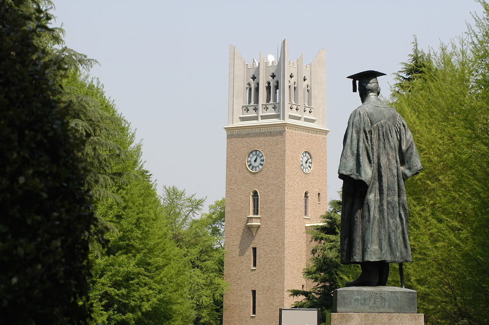 早稲田大学ビジネススクール(WBS)