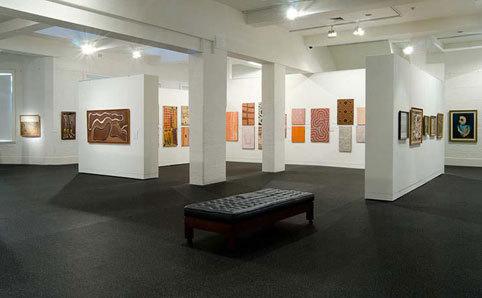 S.H. Ervin Gallery