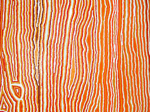 Coo-ee Aboriginal Art Gallery