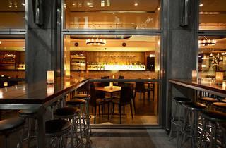 Martin Place Bar