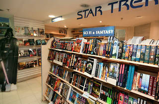Galaxy Bookshop