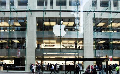 Apple Store: Sydney
