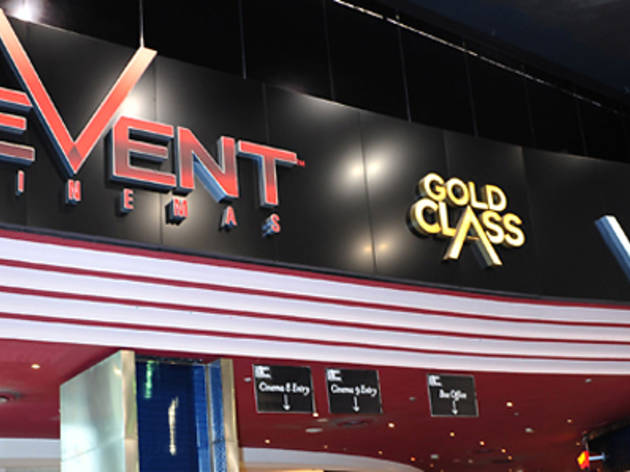 Event Cinemas - George Street