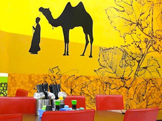 Silk Road Chinese Halal Restaurant