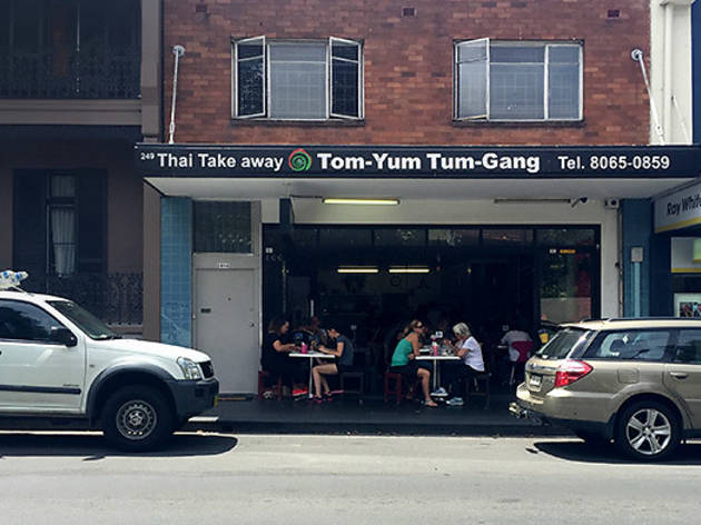 Tom-Yum Tum-Gang