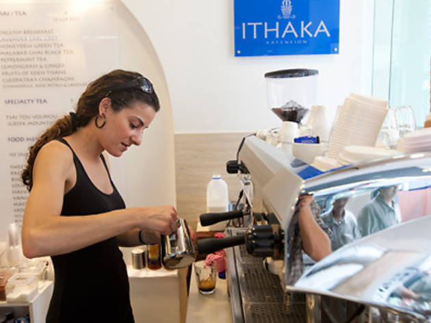 Ithaka Kafeneion (CLOSED)