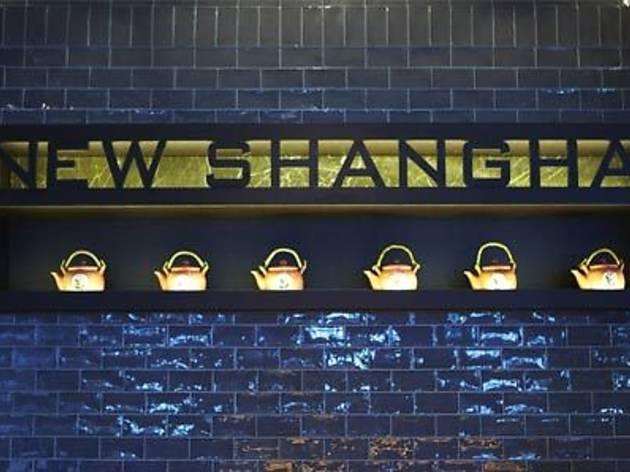 New Shanghai - Bondi Junction