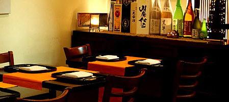 Thai Room Restaurant Cremorne Menu
