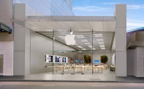 Apple Store: Bondi Junction