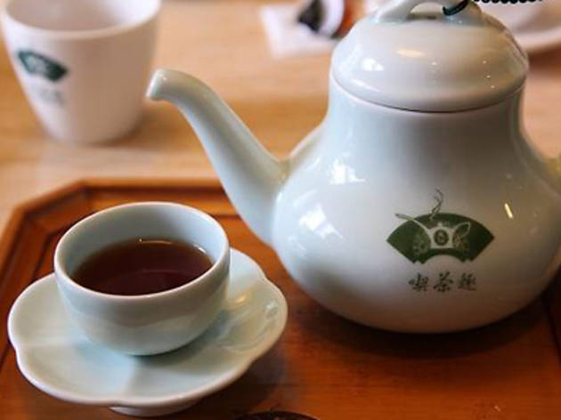 Ten Ren Tea - CBD