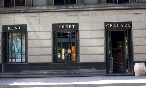 Kent Street Cellars