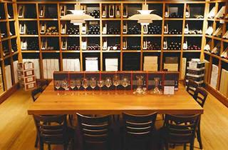 Walsh Bay Wine Cellar