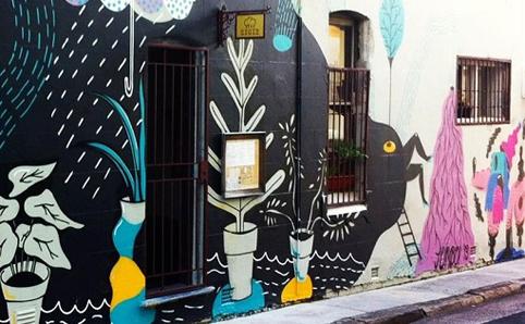 Zigi's Art, Wine and Cheese Bar