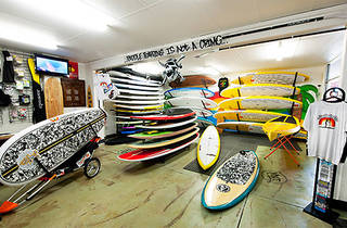 Cronulla SUP Shop and School