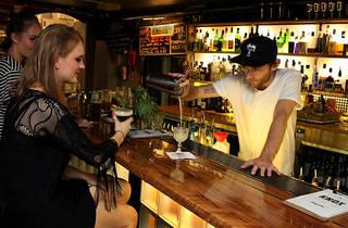 Knox Street Bar