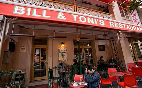 bill-and-tonis-7.jpg