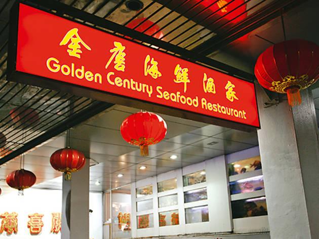 Golden Century
