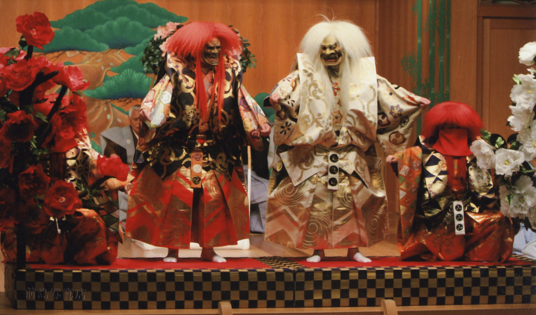 Kanze Noh Theater