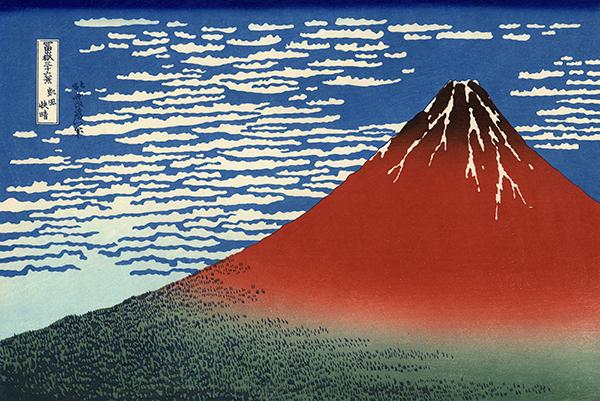 東京を創訳する 第5回『富士山』