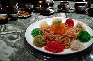 Signature by The Hill Chinese New Year yee sang