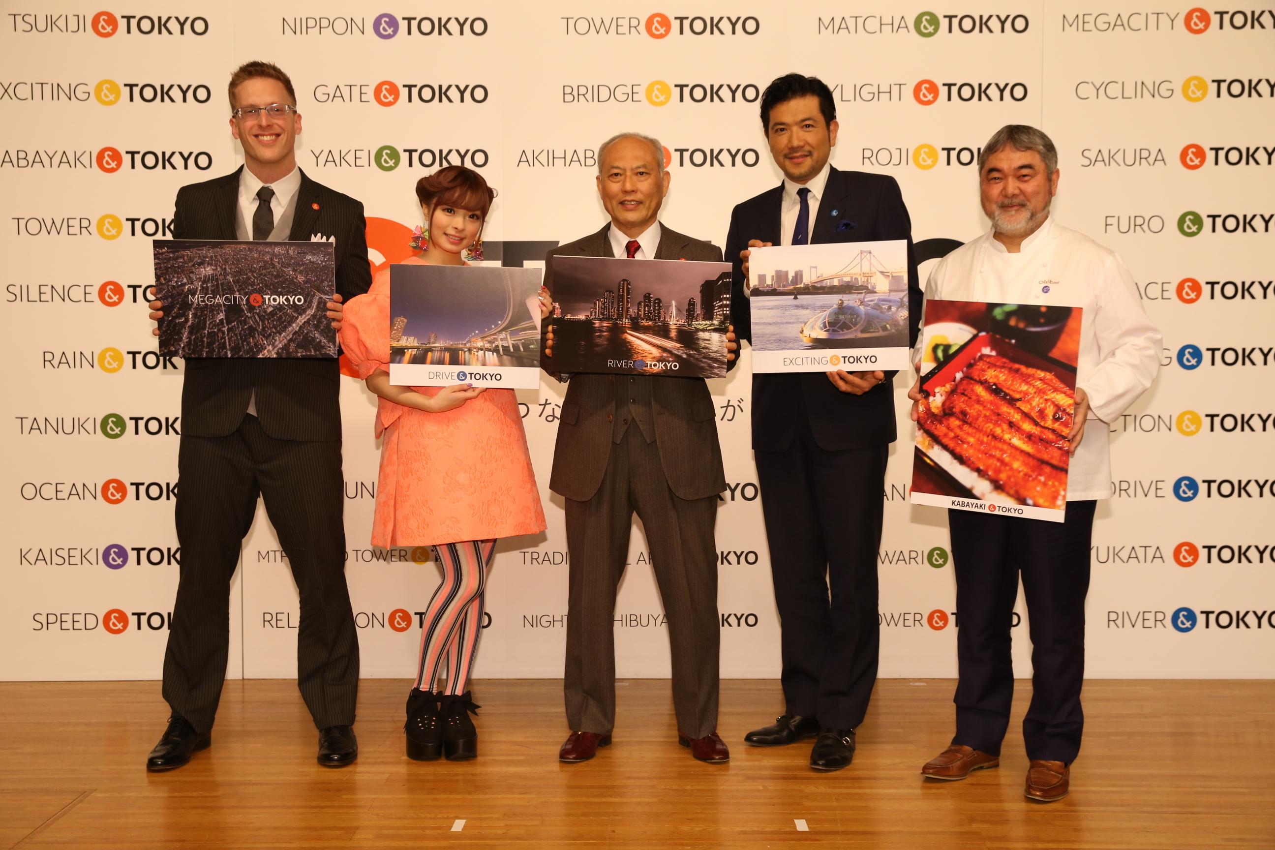 都が主導する東京ブランディングプロジェクト「&TOKYO」とは