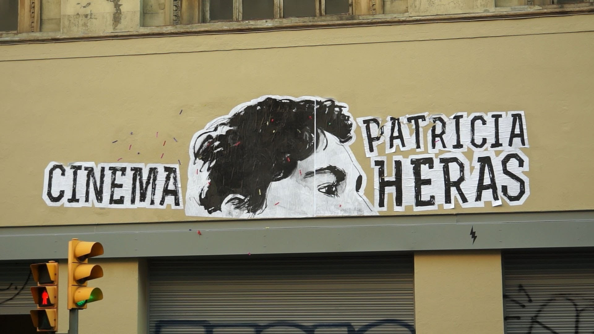 Cinema Patricia Heras