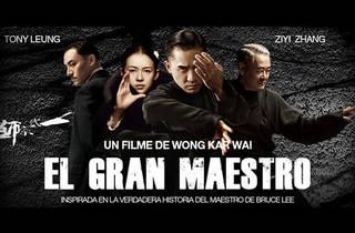 Cine chino contemporáneo