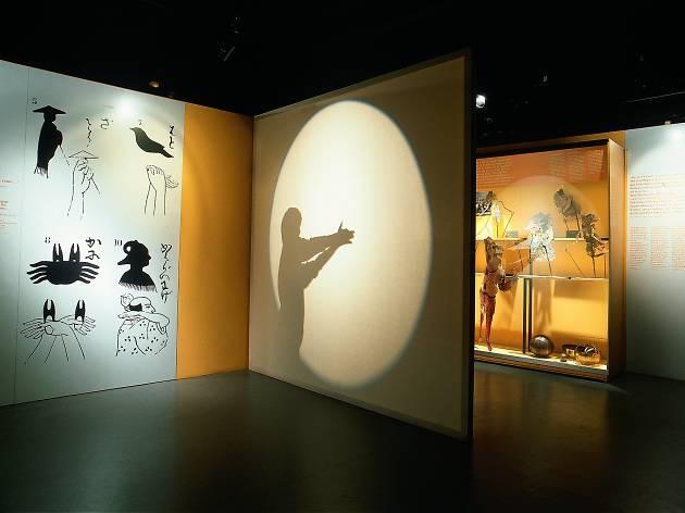 Un sessió de curts al Museu del Cinema