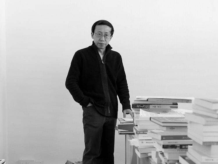 Huang Yong Ping, 'Bugarach'