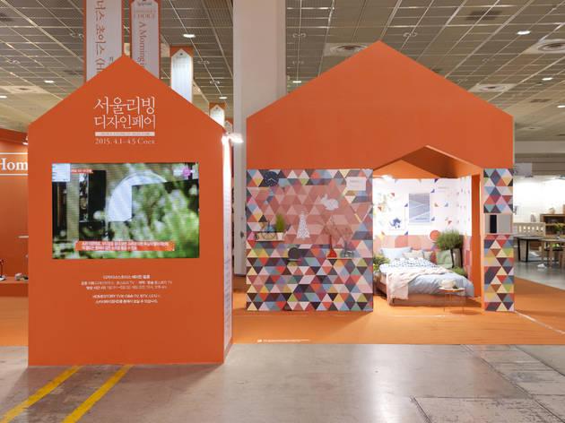 Seoul Living Design Fair