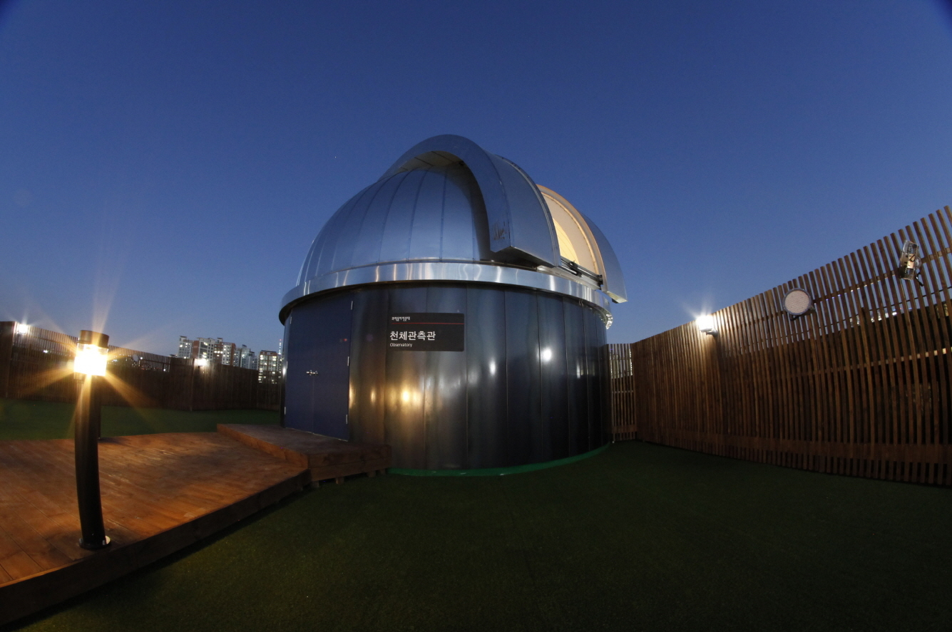 Donga Science Observatory