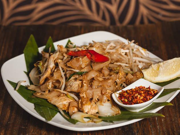 Thai Aubergine