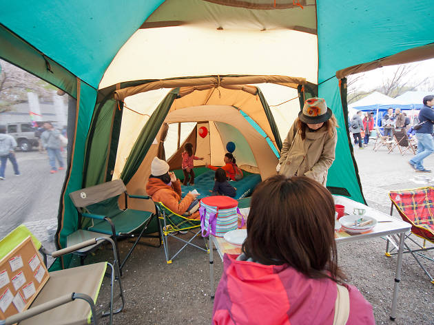 OUTDOOR DAY JAPAN 2016