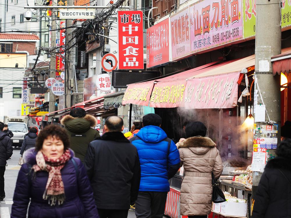 Daerim-dong Chinatown