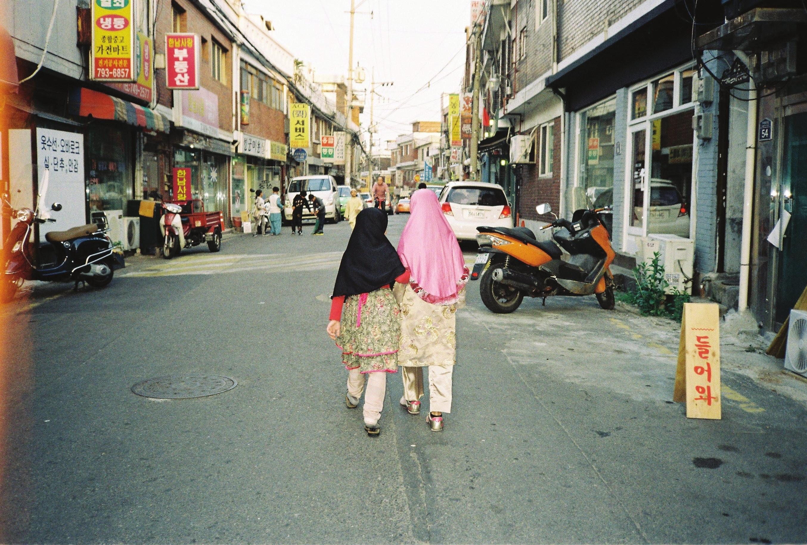 Usandan-ro Muslim city