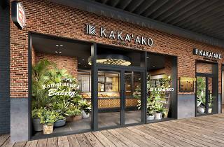 KAKA'AKO DINING&CAFE