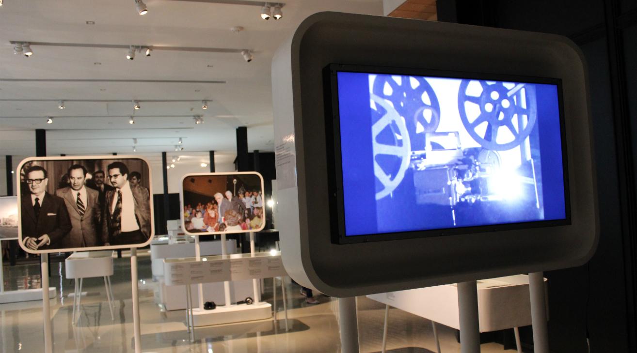 Exposiciones en Cineteca Nacional