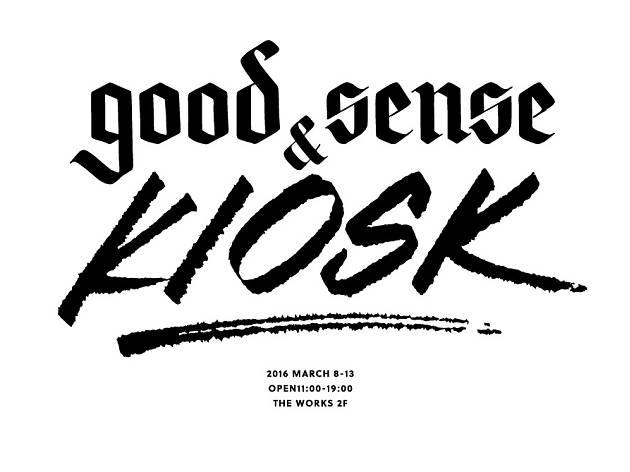 GOOD SENSE & KIOSK