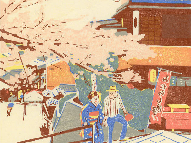 A painting by On Yamamoto