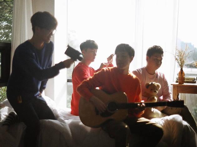 소란 콘서트 'Perfect Day 4'