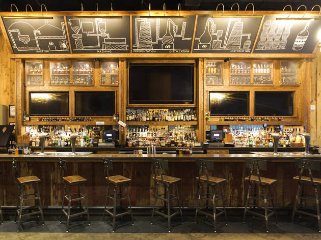 American Whiskey Bar