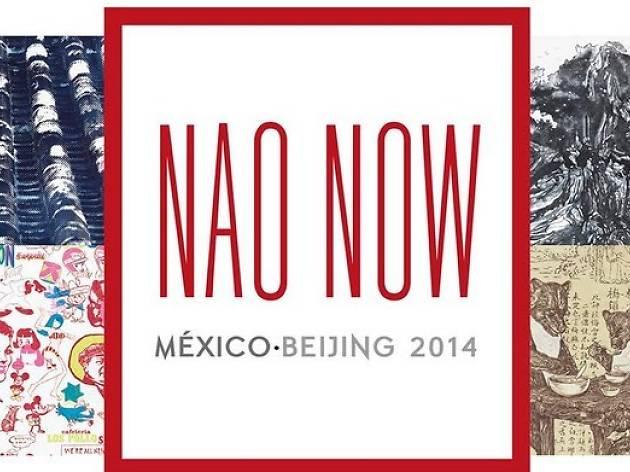 Nao Now. México-Beijing 2014