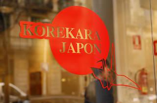 Korekara Japó 2016