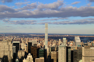 New York's ugliest luxury condo tower is the third-tallest building in the US