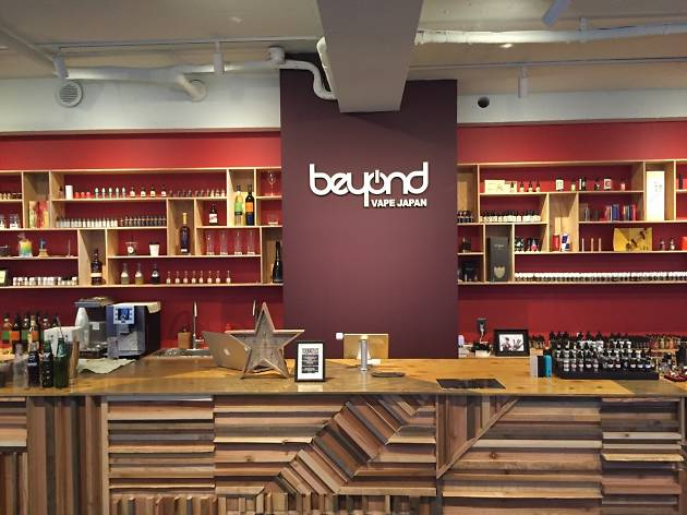 Beyond Vape 原宿店