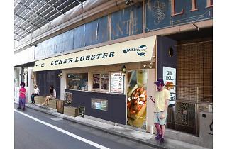 LUKE'S 渋谷Park Street店2