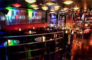 Shôko Lounge Club