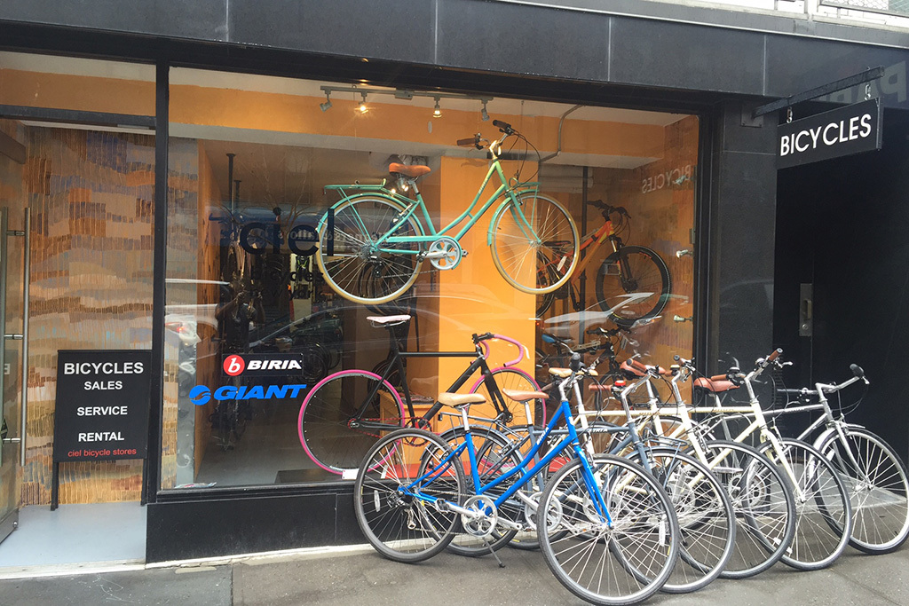 Find a great bike shop in NYC
