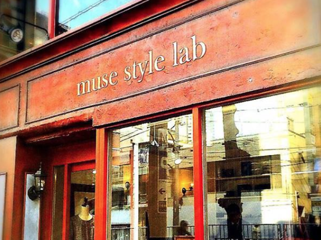 Muse Style Lab