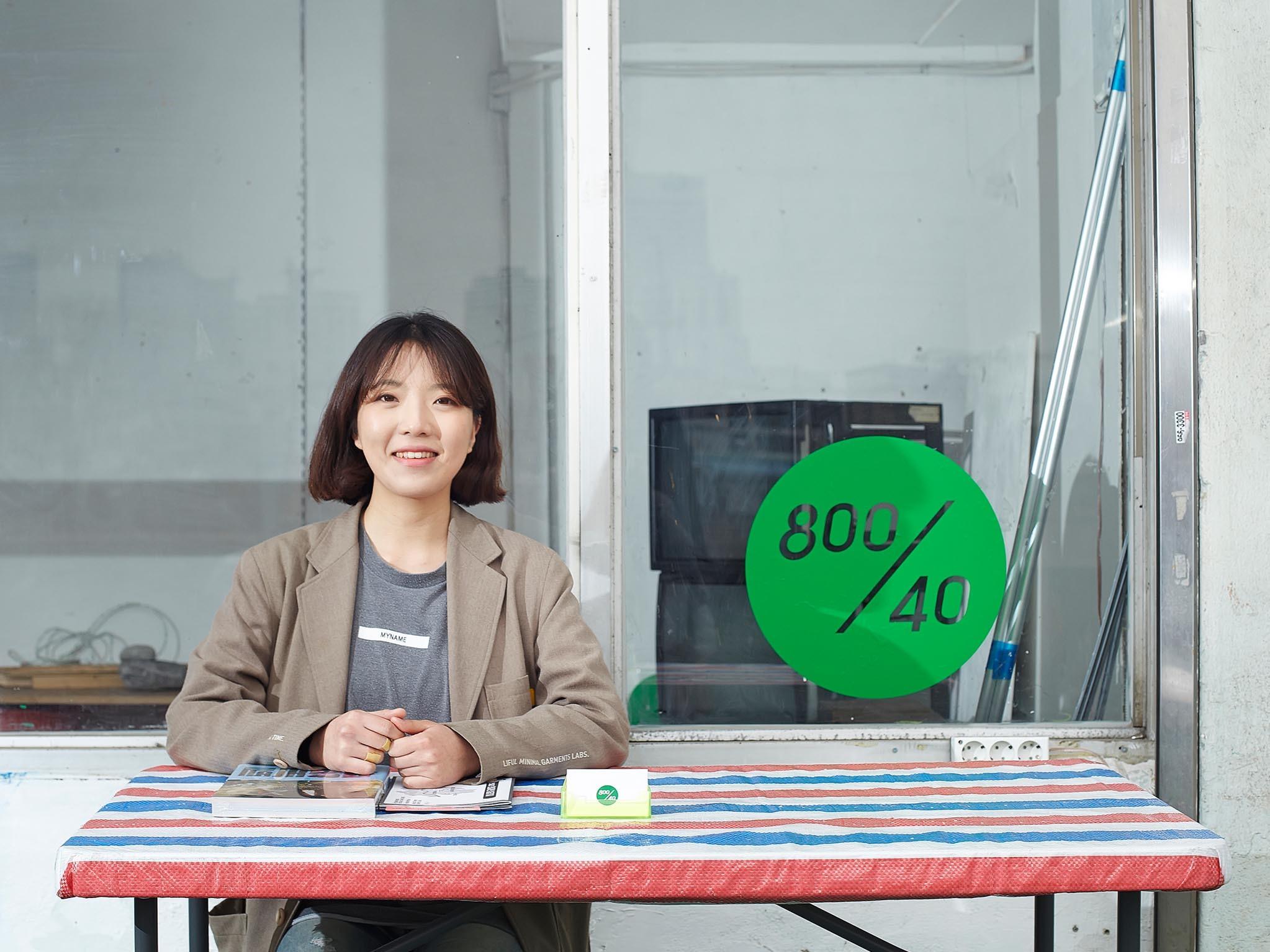Jeon Sol-bi ('89)